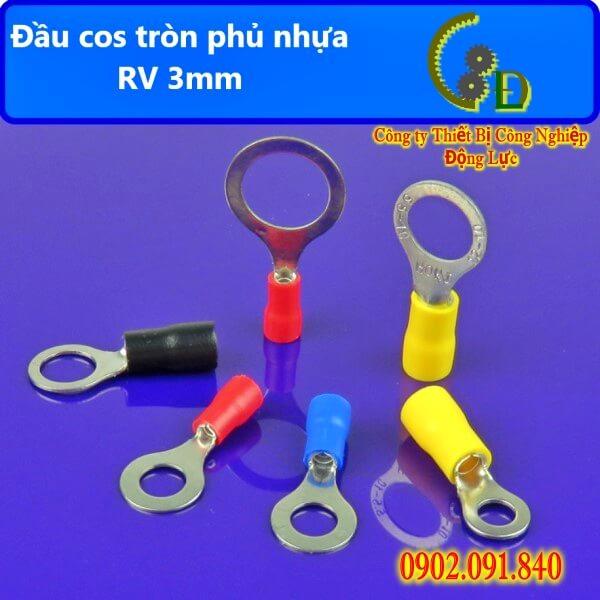 Đầu cos tròn bọc nhựa RV 3mm chất liệu đồng thau phủ nhựa PVC cao cấp do công ty động lực sản xuất nhập khẩu và phân phối cam kết giá rẻ nhất trên thị trường hiện nay