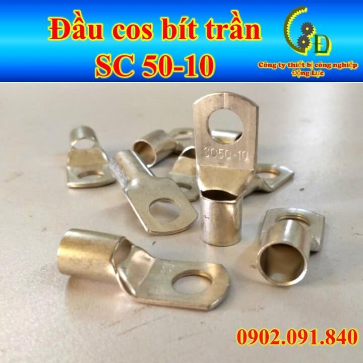 Đầu cốt bít trần SC hay còn gọi là đầu cos bích hoặc cosse bít SC là một loại đầu nối dây điện bằng đồng mạ thiếc do công ty dongluchp phân phối với giá tốt, giao hàng nhanh uy tín, tiện lợi